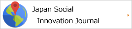 Japan Social Innovation Journal